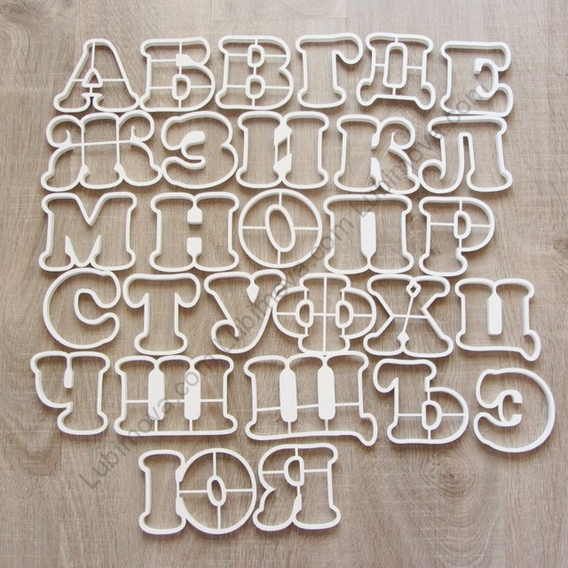 cookie cutter letter russian 10cm