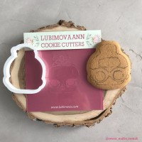 Cookie Cutter + Stencil