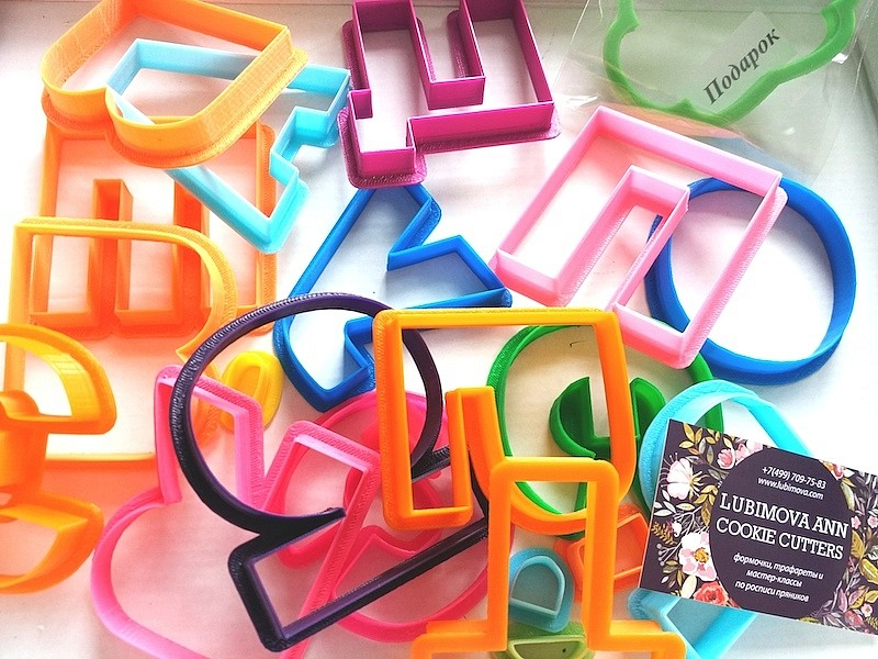 Lubimova Cookie Cutters and Stencils