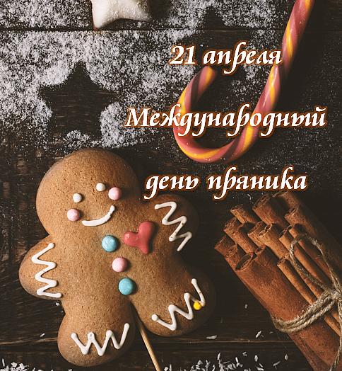 http://lubimova.com/wa-data/public/photos/66/20/2066/2066.970.png
