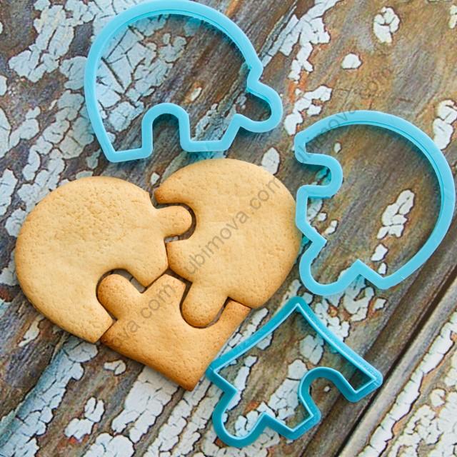 Cookie Cutter Set Quot Heart Puzzle Quot 3 Pcs