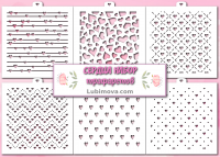 Cookie stencils set