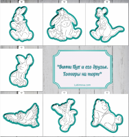 Cookie Cutter + Stencil Set