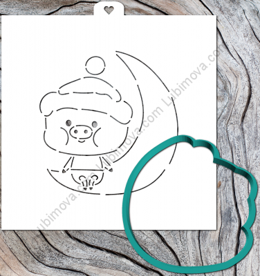 Cookie Cutter+Stencil «Piggy on the moon» Трафарет+форма «Свинка на луне»